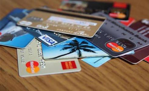 Jangan Gunakan PIN ATM Ini Agar Rekening Tidak MudahDibobol